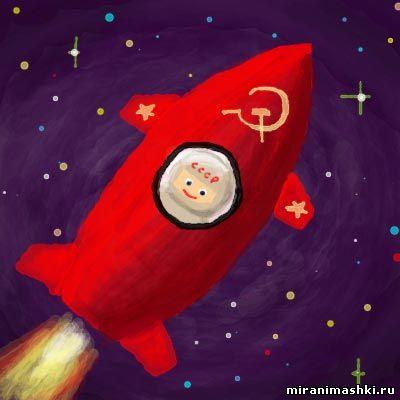 Детский рисунок на День Космонавтики. День космонавтики 12 апреля