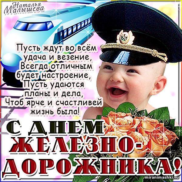 Хохма Лучшие