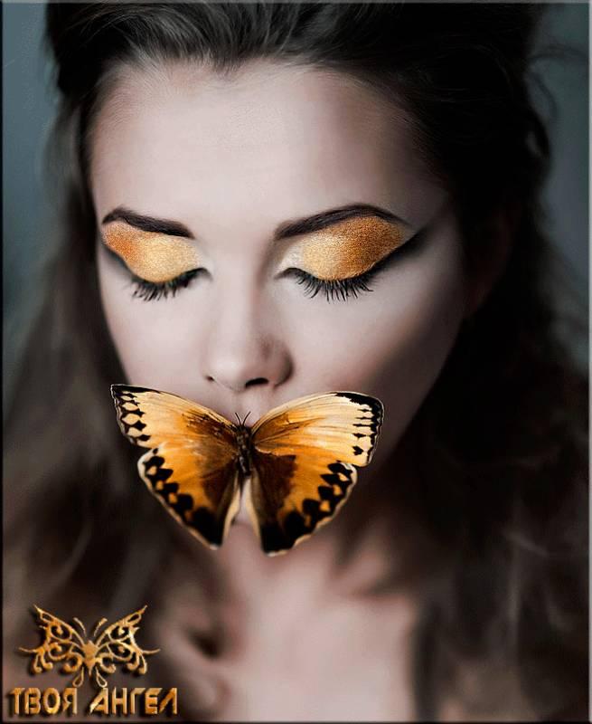 Девушка-Бабочка. Красивые девушки